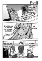 Gamers 01 - 038