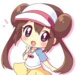 File:MB avatar.jpg