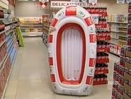 Inflatable Raft Bonus