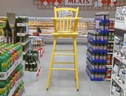 Inflatable Yellow Rocking Chair Bonus