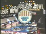 1984 College Bowl National Championship (NBC)