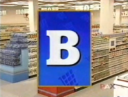 SS The Alphabet Game B