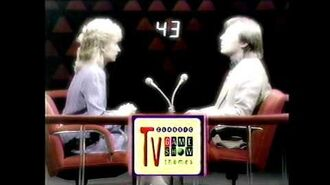 GSN 1998 commercial for the Classic TV Game Show Themes CD