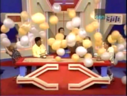 Balloons Super Password