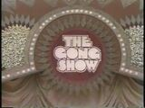 Gong Show 1976
