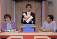 Bert Destroy the Magic Toaster 4