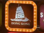 Hong Kong All Right