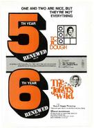 TTDTJWAd1982