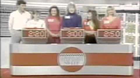 Supermarket Sweep - 1992 Episode (Joe & Brenda Evonn & Patty Lynn & Valerie)