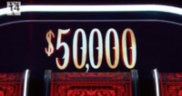$50,000 SDPTJW