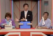 Bert Destroy the Magic Toaster 13