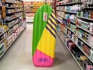 Tahiti Inflatable Bonus