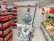 Space Martian Bonus
