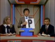 Super Password P