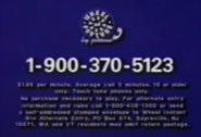Wheel of Fortune by Phone 1-900-370-5123 Reminder