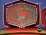 Double Dare (1)