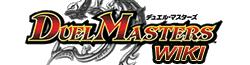 DuelMastersWordmark