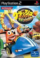Crash Nitro Kart JP PS2 boxart