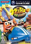 Crash Nitro Kart GCN JP