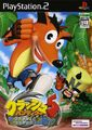 Crash Twinsanity PS2 JP boxart.jpg