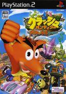 Crash Tag Team Racing PS2 JP