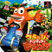 Crash Team Racing JP