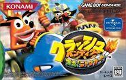 Crash Nitro Kart GBA JP