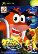 Crash Bandicoot WoC Xbox JP