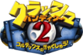 Crash Bandicoot 2 Japanese logo.png