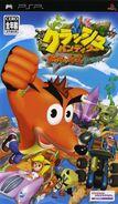 Crash Tag Team Racing PSP JP