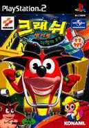 Crash WoC PS2 KR