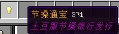 2-`VLYST2~F8O0Z1)GY-J00