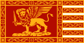 1195443550708084264war flag of venice pito 02r svg hi