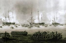 The Invasion HMS