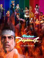 Virtua Fighter 4 arcade