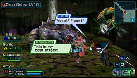 File:Phantasy Star Portable 2.jpg