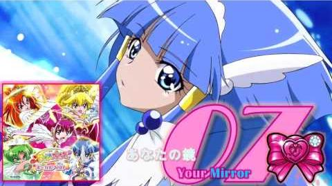 Smile Precure! Vocal BEST!! Track07