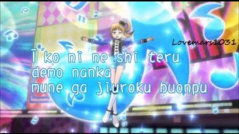 Pretty Rhythm Rainbow Live - Ann - Sweet Time Cooking Magic - Lyrics Full