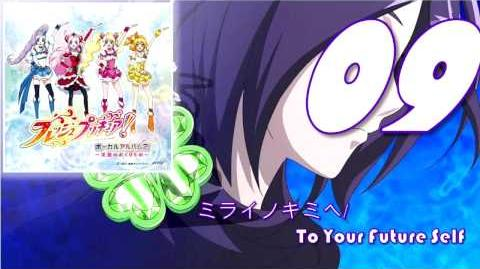 Fresh Pretty Cure! Vocal Album 2 Track09