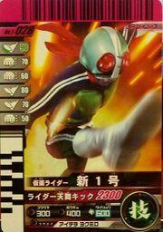 Kamen Rider Shin Ichi-Go
