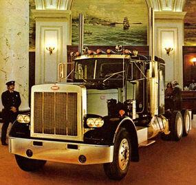 Gandoler (The Black Vehicle of The 1970s)