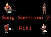 파일:Wiki.png
