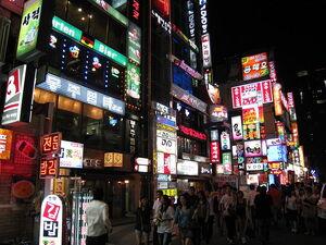 Gangnam