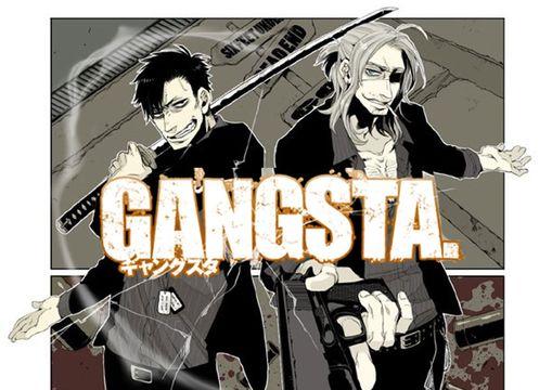 File:Gangsta cover2.jpg