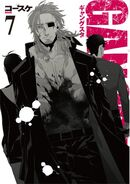 Vol 7 exclusive cover