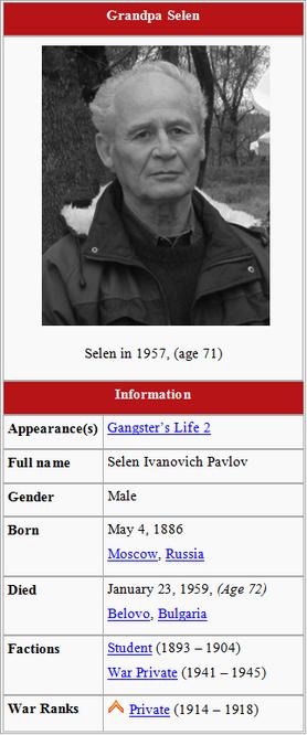Selen Wiki Orig