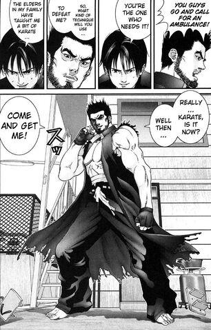 File:Gantz Kaze's fighting stance.jpg