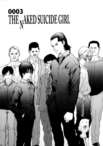 File:Gantz 01x03 chapter cover.png