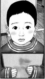 Takeshi1