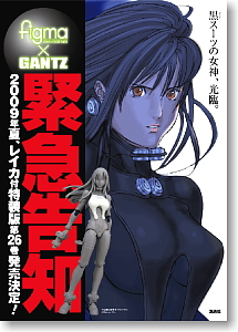 Gantz Gashapon Figure Masaru Kato